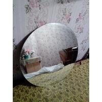 Круглое зеркало.Диам-90см.