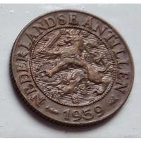 Нидерландские Антильские острова 1 цент, 1959  4-4-53