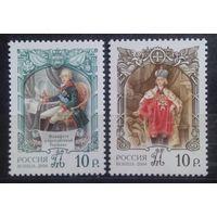 История Российского государства. 250 лет со дня рождения российского императора Павла I, Россия, 2004 год, 2 марки