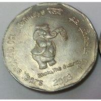 Индия 2 рупии 2003, 150 лет Индийским железным дорогам