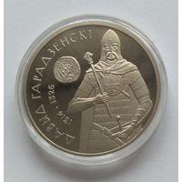 """Беларусь, 1 рубль 2008 год """"Давид Гродненский"""""""