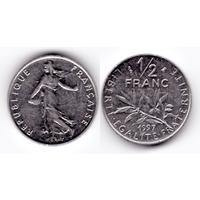Франция 1/2 франка 1997