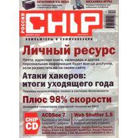 Chip #12-2004 + CD