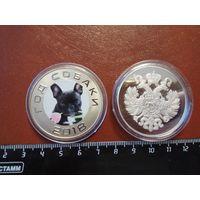 Монетовидный жетон  Француз