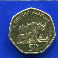 Танзания 50 шиллингов 2012 , XF