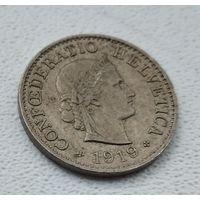 Швейцария 5 раппенов, 1919 4-4-61