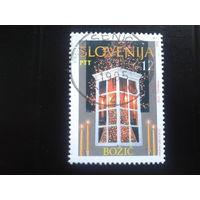 Словения 1994 Рождество