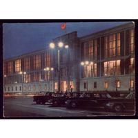 Германия Берлин Здание госсовета
