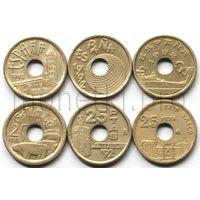 Испания 3 монеты 1992-1995 годов. 25 песет (Пта) юбилейные Здания (VF-XF)