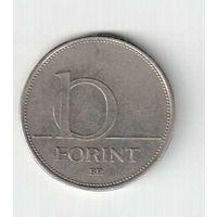 10 форинтов 1993 года