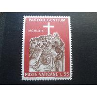 Ватикан 1969 визит папы Павла 6 в Уганду
