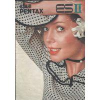 Рекламный проспект. Фотоаппарат Asahi Pentax