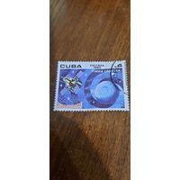 Куба 1980. Интеркосмос. Марка из серии