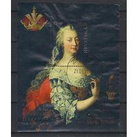 Хорватия Королева Мария Терезия 2017 год гашеный блок