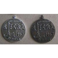 Спартакиада Минск 1967 2 и 3 место (2 медали)