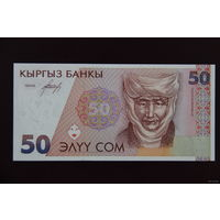 Киргизия 50 сом 1994 года UNC