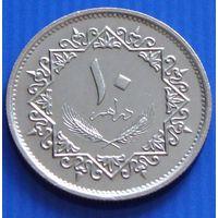 """Ливия. 10 дирхам 1979 год   KM#20  """"Бедуин Всадник"""" """"Один год чекана!!!"""""""