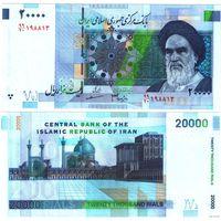 Иран. 20 000 риалов (образца 2005 года, P148c, подпись 34, UNC)