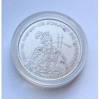 """Медаль - 1 грюнвальд - """"600 лет Грюнвальдской битве"""" - 26мм."""