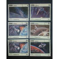КУБА 1985, Космос, 5 марок +1 повтор.