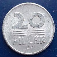 20 филеров 1972 ВЕНГРИЯ