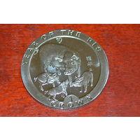 Остров Мэн 1 крона 1995