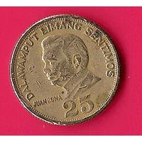 39-41 Филиппины, 25 сентимо 1971 г.