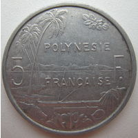Французская Полинезия 5 франков 1982 г. (d)