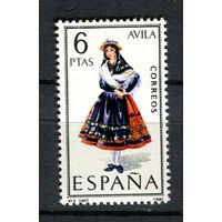 Испания - 1967 - Костюмы - [Mi. 1689] - полная серия - 1 марка. MNH.