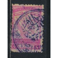 Саудовская Аравия 1946 Визит короля Абдул-Азиз ибн Абдуррахман Аль Сауда в Египет #28