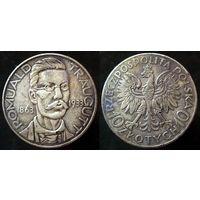 10 злотых 1933 Траугут