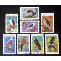 Вьетнам 1982 г. Хищные Птицы. Фауна, полная серия из 8 марок #0231-Ф1P53