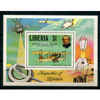 Либерия - 1979г. - Памяти Роуленда Хилла - полная серия, MNH [Mi bl. 93] - 1 блок