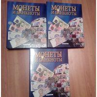 Монеты и банкноты. 3 папки. 50 номеров подряд и 2-3 номера разные.