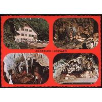 Открытка 1975 Венгрия. Пещеры Аггтелек. Подписанная