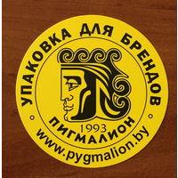 Подставка Pygmalion No 1 /Беларусь/