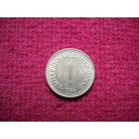 1 динар 1986 г.