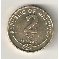 Мальдивы 2 руфия 2007