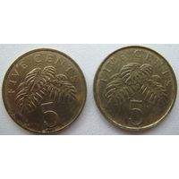 Сингапур 5 центов 2000, 2005 гг. Цена за 1 шт. (g)