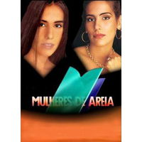 Секрет Тропиканки / Mulheres de Areia (Бразилия, 1993) (17 дисков) Скриншоты внутри