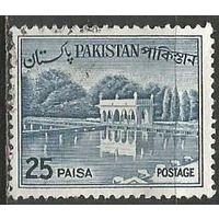 Пакистан. Сады в Лахоре. Плотина. 1961г. Mi#143.