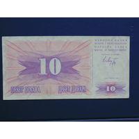 Босния и Герцеговина. 10 динаров  1992 г.