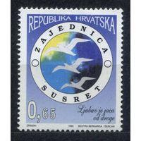 Фауна. Птицы. Хорватия. 1995. Чистая
