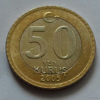 50 куруш, Турция 2005 г.