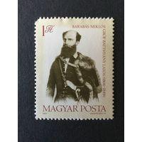 175 лет Лайошу Баттиани. Венгрия,1981 марка