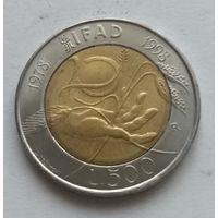 """Италия 500 лир 1998 """"20 лет Всемирной продовольственной программе""""."""
