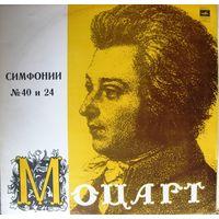 Моцарт - Симфонии 40, 24