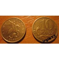 50 копеек 2004 ММД