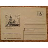 Россия 1993 хмк Покровский собор