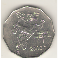 2 рупии 2000 г. МД: ММД.
